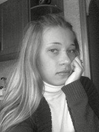 Маша Вострикова