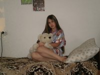 Кристина Жидкова, Златоуст, id47503150