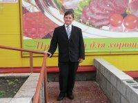 Александр Рябухин, 23 февраля 1998, Ульяновск, id88742936