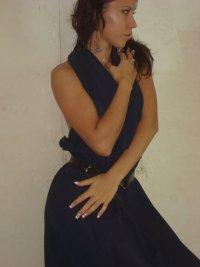 Natalia Dragan, 16 августа 1988, Пермь, id90142127